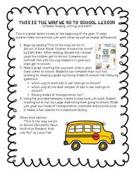 This Is the Way We Go To School Lesson Plan