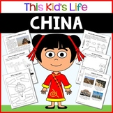 China Country Study: Reading & Writing + PowerPoint Distance Learning