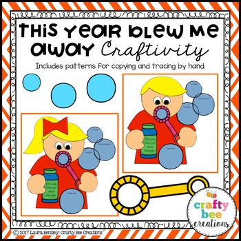 This Year Blew Me Away End of the Year Craft