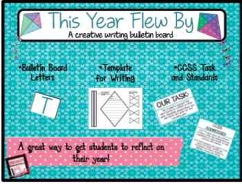 This Year FLEW By - An End of the Year Bulletin Board