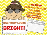 """This Year Looks Bright"" Back to School Craftivity"