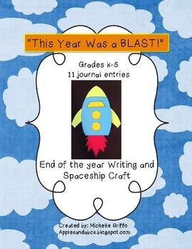 This Year Was A Blast: Spaceship Craft