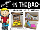 "This Year is ""In The Bag!"" {A Fun Memory BAG Book!}"