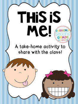 This is Me! (A Community Building Activity for Primary Kids!)