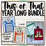 This or That Thematic Year-Long Bundle