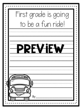 This year is going to be a fun ride writing craftivity!