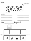 This_Want_Good Sight Word WS