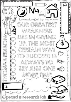 Thomas Edison Famous Failures Coloring DOODLE PAGES!