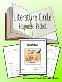 Those Shoes Literature Circle Response Packet- Book Club- NOVEL STUDY!