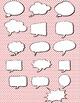 Thought and speech bubbles clip art: Lichtenstein inspired