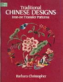 Three Chinese Designs Books for Tracing, Transferring or Inspiration!