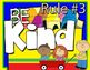 Three Classroom Rules Posters