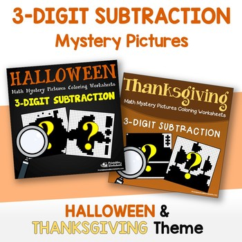 Three Digit Subtraction - Halloween, Thanksgiving