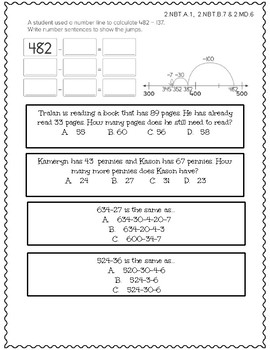 Three Digit Subtraction Study Guide & Test