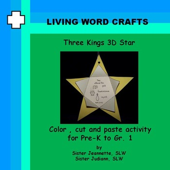 Three Kings 3D Star for Pre-K to Gr. 1