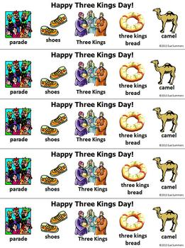 Three Kings Day Bookmarks in English - With and Without Vocabulary Words