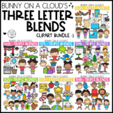Three Letter Blends Clipart Bundle by Bunny On A Cloud