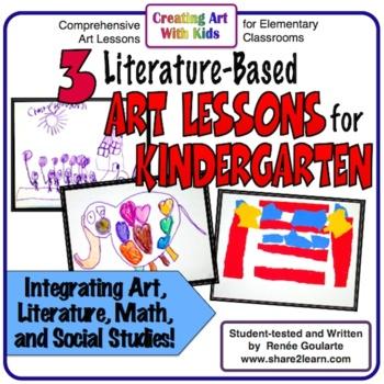 art lesson bundle kindergarten art literature integrated tpt