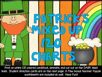 Three Math Centers for St. Patrick's Day BUNDLE