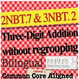 Three-digit Addition without regrouping 2NBT7, 3NBT2
