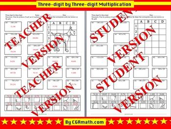 Three digit by threedigit multiplication puzzle activity worksheet (18 problems)