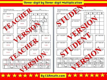Three digit by threedigit multiplication puzzle activity w