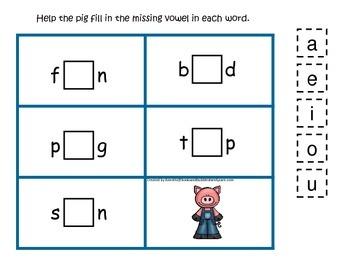 Three Pigs themed CVC #1 preschool homeschool vowel activity.  Phonics.
