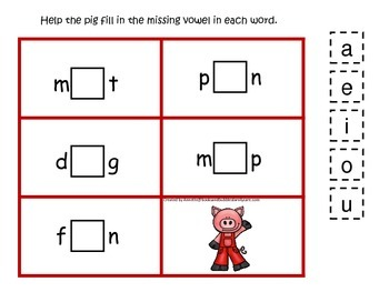 Three Pigs themed CVC #2 preschool homeschool vowel activity.  Phonics.
