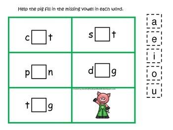 Three Pigs themed CVC #3 preschool homeschool vowel activity.  Phonics.