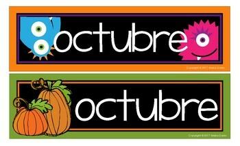 Through the Year Calendar Headers {In Spanish}