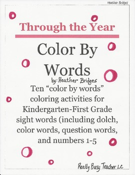 Through the Year: Color by Words!