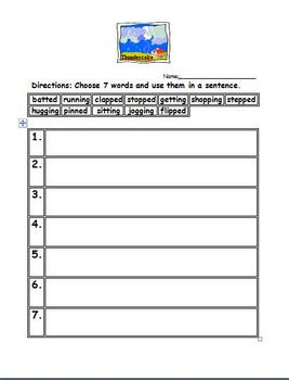 Thundercake Spelling Bundle Houghton Mifflin Series