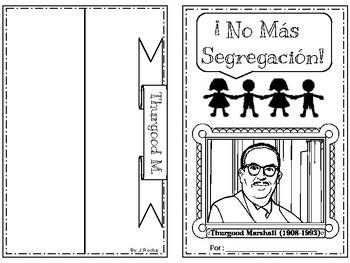 Thurgood Marshall Spanish/English