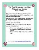 Tic Tac Kindergarten High Frequency Words