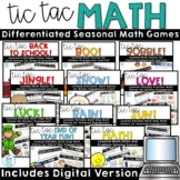 Year Long Math Games | Differentiated