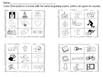 Kindergarten Morning Start With Beginning Sounds
