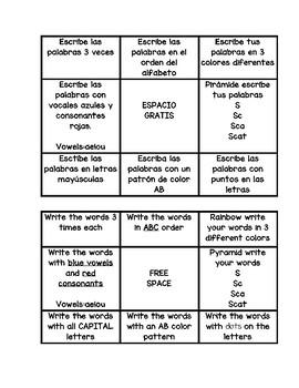 Tic Tac Toe Board Spelling Homework: A Bilingual Resource
