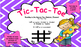 Tic-Tac-Toe Bundle- Multiplication, Addition, Subtraction,