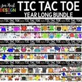 Tic Tac Toe Clipart - Year Long Clip Art Bundle - Jen Hart Design