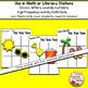 Show What You Know Tic Tac Toe (Summer Theme) Literacy or