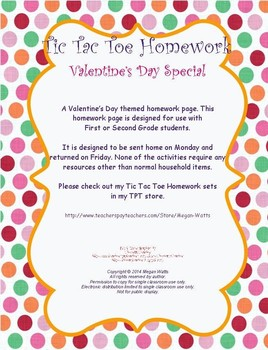 Valentine's Day Tic Tac Toe Homework