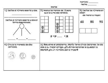 Tic Tac Toe Matematicas - Repaso diario / Tic Tac Toe Math daily review