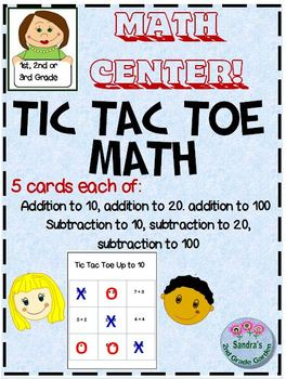 Tic Tac Toe Math Center for Fact Fluency or Early Finishers