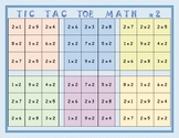 Tic Tac Toe Math (Multiplication)