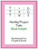 Tic-Tac-Toe Monthly Project - Book Analysis