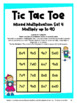 Multiplication Activity: Multiplication Tic Tac Toe Games Multiplication Fluency