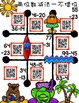Tic Tac Toe QR Codes Math Station-Chinese