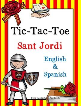 Tic Tac Toe Sant Jordi Theme English and Spanish El Dia de Sant Jordi