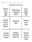 Editable Tic-Tac-Toe Choice Board for Word Work & Spelling