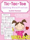 Tic Tac Toe Spelling Word Practice